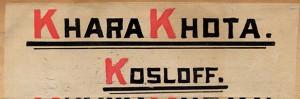 khara-khota-name_sm